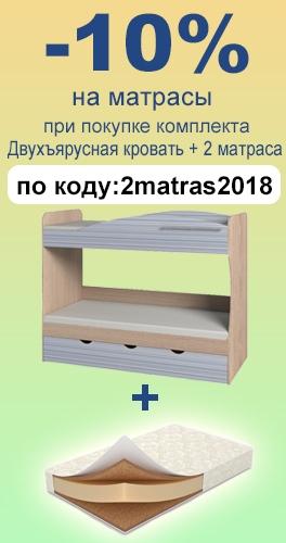 Dvuhyarusnaya_krovat