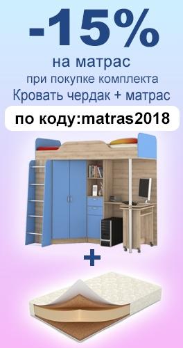 krovat_cherdak