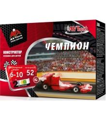 Конструктор AVToys 140209 Автомобиль Чемпион