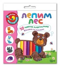 Детский пластилин Азбукварик Веселая мастерская Лепим лес 80611