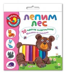 Детский пластилин Азбукварик Веселая мастерская Лепим лес 80611...