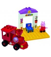 Классический конструктор BIG PlayBIG BLOXX 800057072 Железнодорожная станция