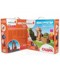 Конструктор Brickmaster Садик 288 деталей 102