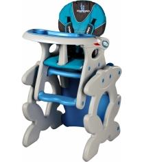 Стульчик для кормления Caretero столик Primus Blue голубой TERO-750
