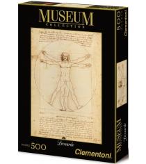 Пазл Clementoni Музей Витрувианский человек 500 элементов 35001