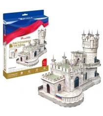 3D Пазл Cubic Fun Ласточкино гнездо (Россия) MC129h