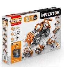 Конструктор Engino Inventor Набор из 50 моделей с мотором 5030