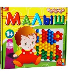 Игровой набор Эра мозайка - малыш тип 2 C-286