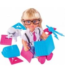 Кукла Simba Школьные принадлежности 5736330