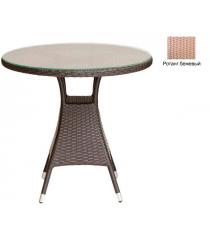 Круглый обеденный стол со стеклом GARDA-3006 R бежевый