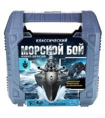 Игра морской бой Киноверсия Hasbro 37083H