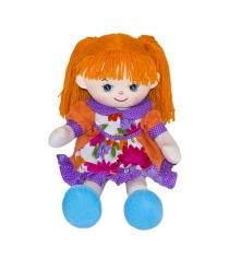 Мягкая игрушка Gulliver Кукла Гвоздичка 30см 30-BAC8030-30...