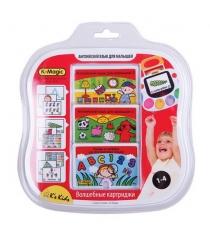 Набор картриджей K-Magic Английский язык для малышей K's kids KA565