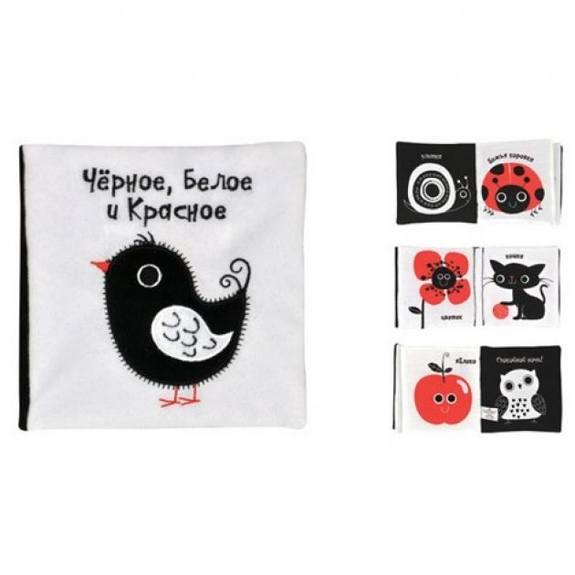 Развивающая книжка Черное, белое и красное K's kids RP50305
