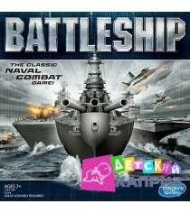 Игра морской бой A3264H