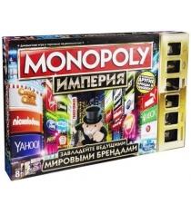 Настольная игра Hasbro Games Монополия империя B5095