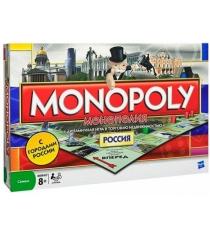Настольная игра Hasbro Games Монополия Россия B7512