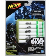 Детское оружие Hasbro Star Wars Звездные войны светящиеся стрелы B7865