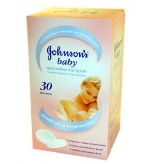 Прокладки на грудь Johnson's Baby 30 шт