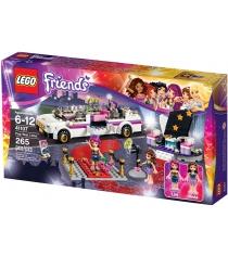 Lego Friends Поп звезда Лимузин 41107