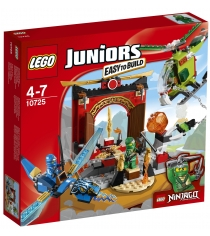 Lego Juniors Затерянный храм 10725