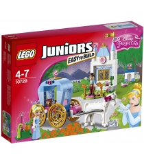 Lego Juniors Карета Золушки 10729