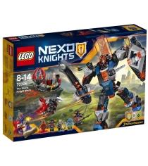 Lego Робот Чёрный рыцарь 70326