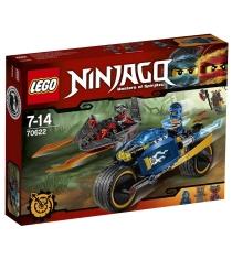 Lego Ninjago Пустынная молния 70622