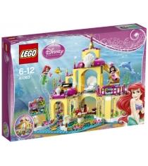 Lego Princess Подводный дворец Ариэль 41063