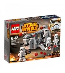 Lego Star Wars транспорт имперских войск 75078