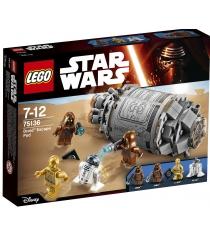 Lego Star Wars Спасательная капсула дроидов 75136