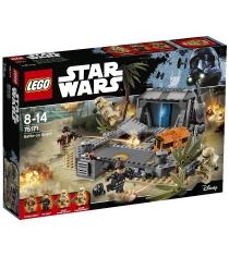 Lego Star Wars Битва на Скарифе 75171