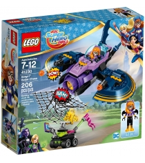 Lego DC Super Hero Girls Бэтгёрл погоня на реактивном самолёте 41230