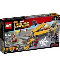 Lego Super Heroes Раскол Мстителей 76067