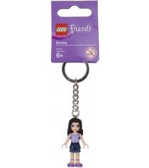 Брелок для ключей Lego Friends Эмма