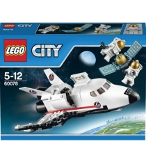Lego City Город Обслуживающий шаттл 60078