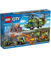 Конструктор Lego City Тяжёлый транспортный вертолёт Вулкан 60125
