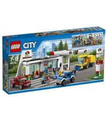 Lego City cтанция технического обслуживания 60132