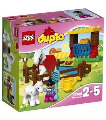Lego Duplo Лошадки 10806