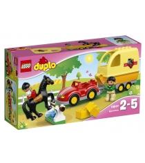Lego Duplo трейлер для лошадок 10807