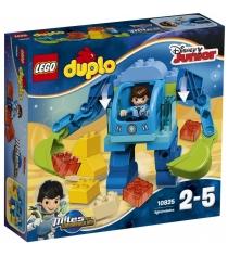 Lego Duplo Экзокостюм Майлза 10825