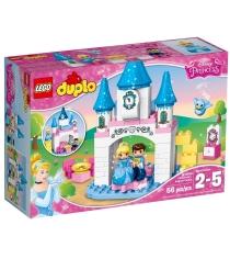 Lego Волшебный замок Золушки 10855