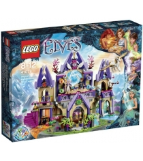 Lego Elves Небесный замок Скайры 41078