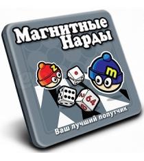 Магнитная игра Mack Zack MT001 Нарды