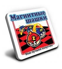 Магнитная игра Mack Zack MT002 Шашки
