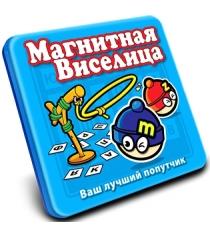 Магнитная игра Mack Zack MT004 Виселица