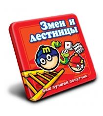 Магнитная игра Mack Zack MT005 Змеи и Лестницы