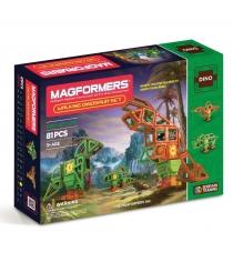 Магнитный конструктор Magformers Гуляющий динозавр 63138/708002...