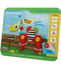 Магнитная мозаика Magneticus Зоопарк МС-003
