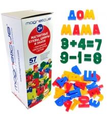 Обучающий набор буквы цифры и знаки Magneticus OBU-003